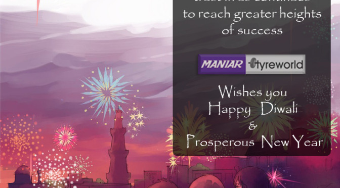 Happy Diwali and Prosperous New Year